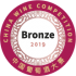 China Wine Competition 2019